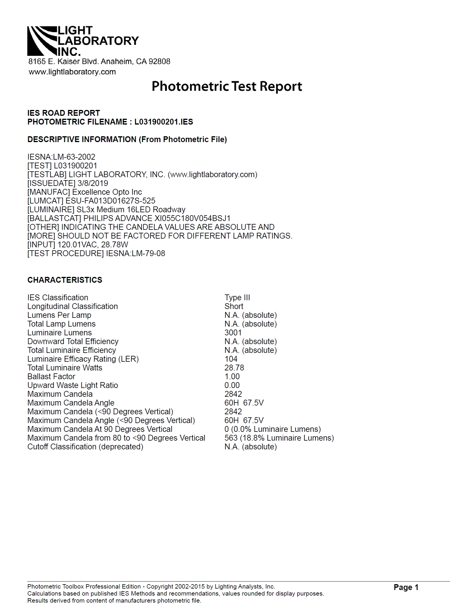Photometric test report